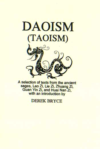 Daoism (Taoism) - Sold out - see Daoism: The Way of Nature