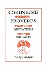 Chinese Proverbs, Quotations and Fables
